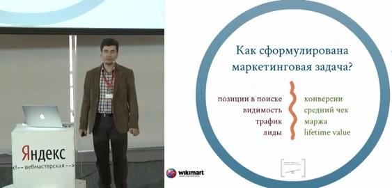 Михаил Сливинский - Повышаем качество коммерческого сайта