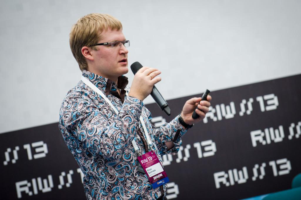 Илья Болтнев с выступлением на RIW-2013